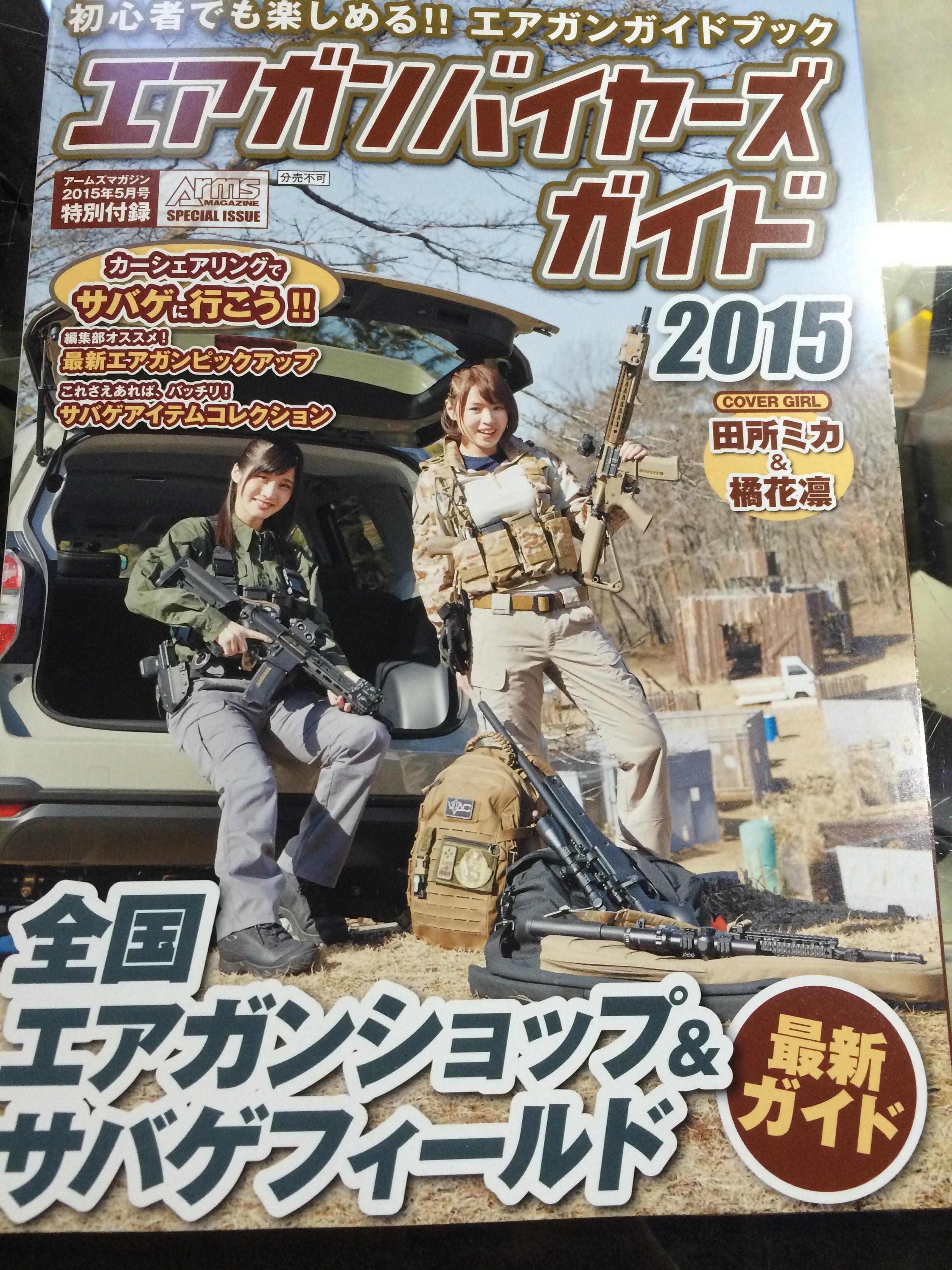 ファイル 2015-03-29 19 11 13